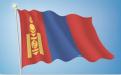 蒙古签证案例分析
