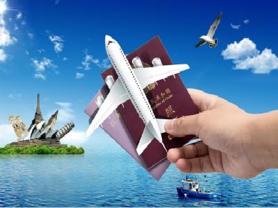 办理签证都需要准备哪些材料?