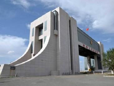 蒙古驻二连浩特总领事馆