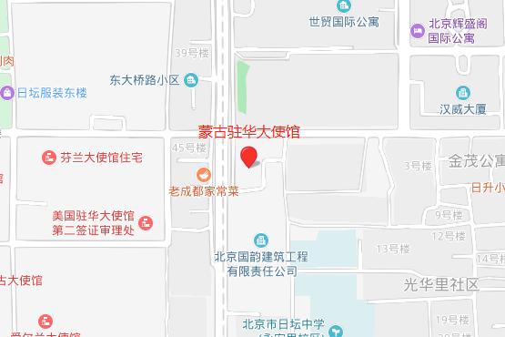 蒙古驻北京大使馆地址