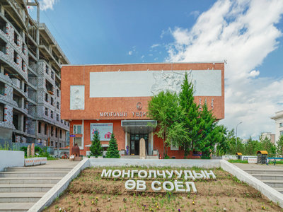 哪些人去蒙古不需要办理签证?